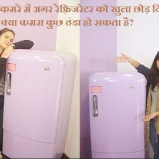 refrigerator cooling