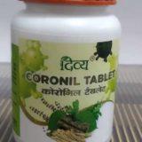 coronil-patanjali-corona-virus-tablet