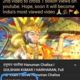 hanuman-chalisa-break-records